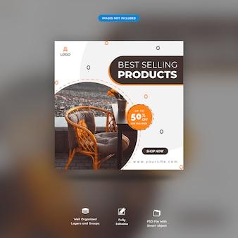 Social media post or banner template for furniture sale premium psd