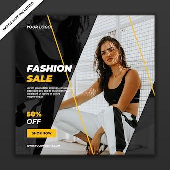 Социальные медиа пост баннер шаблон new fashion style girl