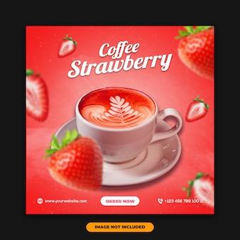 Социальные медиа пост баннер шаблон специального меню кофе клубника