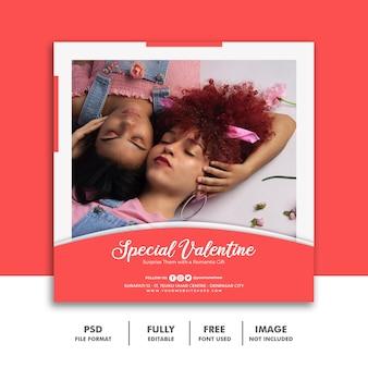 패션 판매를위한 소셜 미디어 게시물 배너 발렌타인 템플릿