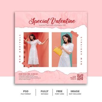 ファッション販売のためのソーシャルメディア投稿バナーバレンタインテンプレート