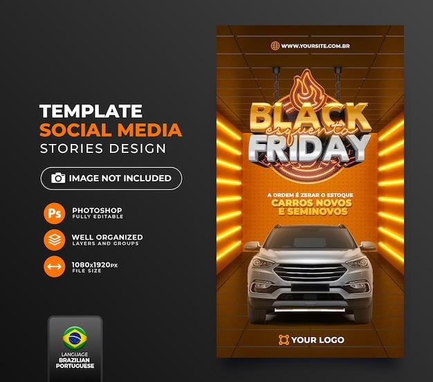 ソーシャルメディアの投稿ブラックフライデー3dレンダリングは、ポルトガル語のブラジルでのマーケティングキャンペーンに現実的です