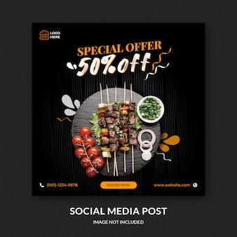 Пост в социальной сети для ресторана еды и барбекю шаблон premium psd