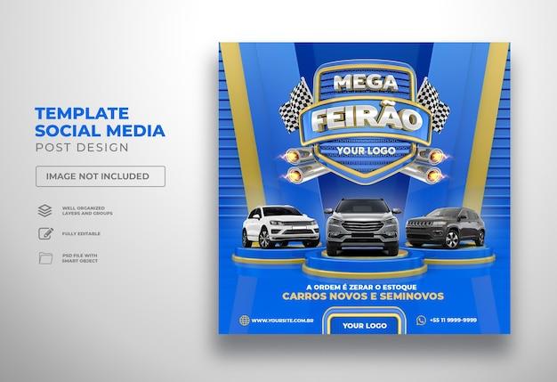 Social media post instagram auto fair in brazil 3d render template design portuguese