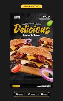 Social media post instagram stories template for restaurant food menu