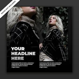 Пост в социальных сетях itemplate fashion