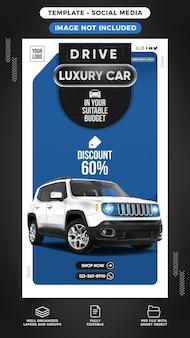 Social media post stories for car rentals