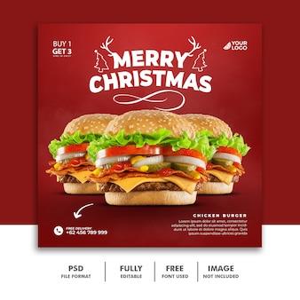 Шаблон сообщения в социальных сетях для рождественского фастфуд-меню burger