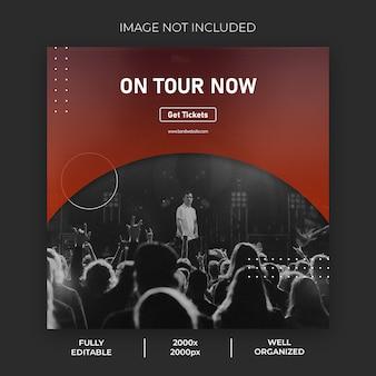 音楽ツアーコンサートのソーシャルメディア投稿テンプレート