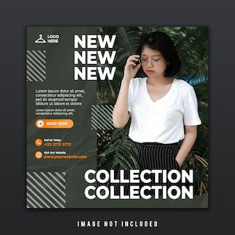 새로운 패션 트렌드에 대한 소셜 미디어 게시물 템플릿