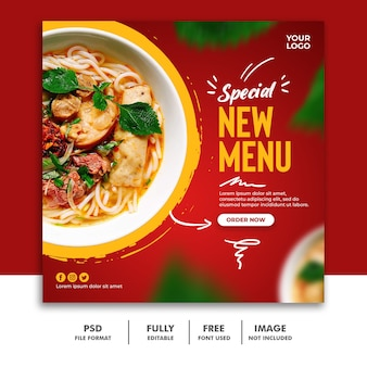 特別おいしいレストランのフードメニューのソーシャルメディア投稿テンプレート