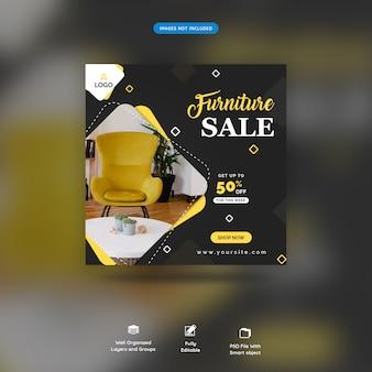 Social media post template for furniture sale premium psd