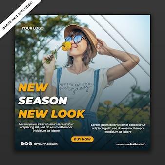 게시물 템플릿-instagram 패션 판매 컬렉션 소셜 미디어
