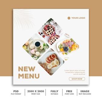 Social media post template square banner for instagram, restaurant food clean elegant modern gold glamour white