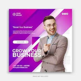 あなたのビジネスコンセプトを成長させるソーシャルメディア投稿テンプレートモダンな紫色のグラデーションのinstagramテンプレート