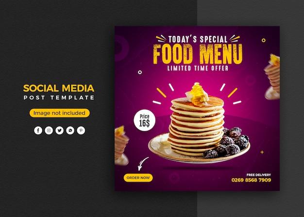 소셜 미디어 홍보 및 instagram 배너 게시물 디자인 템플릿