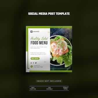 Ресторан в соцсетях меню быстрого питания и пост баннера о еде в instagram с чистым роскошным шаблоном