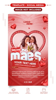 Social media stories template happy mothers day in brazil for composition