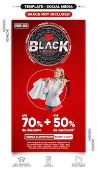Веб-сайт social media stories black friday предлагает скидки до 70 в бразилии
