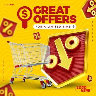 Шаблон отличных предложений супермаркета в социальных сетях на ограниченное время
