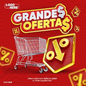 Social media supermarket super sale template for a limited time