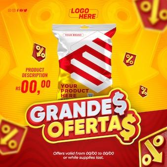 Супермаркет в социальных сетях супер шаблон предлагает товары, предлагаемые в бразилии