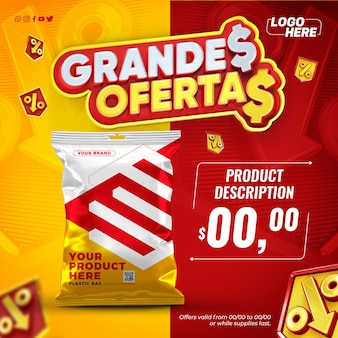 Социальные сети шаблон супермаркета супер предложения товаров, предлагаемых в бразилии