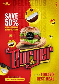 소셜 미디어 템플릿 a4 맛있는 버거 오늘 50에서 최고의 제안