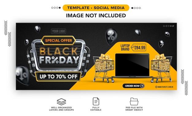 Social media template for black friday special offer