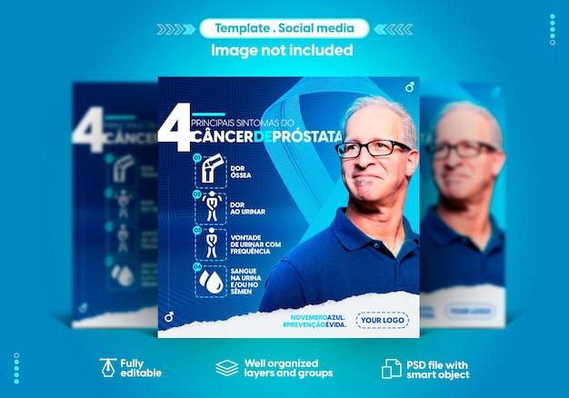 ポルトガルの11月の前立腺癌予防の青い月のソーシャルメディアテンプレート