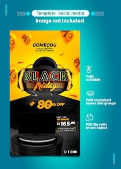 Шаблон для социальных сетей instagram распродажа продуктов в черную пятницу