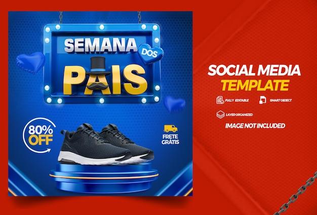 브라질 소셜 미디어 템플릿 부모 주간 캠페인