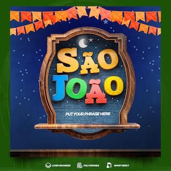 ブラジルのキャンペーンのためのソーシャルメディアテンプレートsaojoaojuninaパーティー