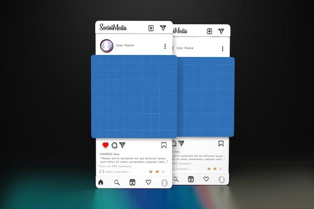 Социальные сети v1 в темноте