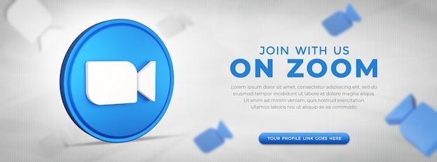 3d 렌더링의 소셜 미디어 확대/축소 앱 아이콘