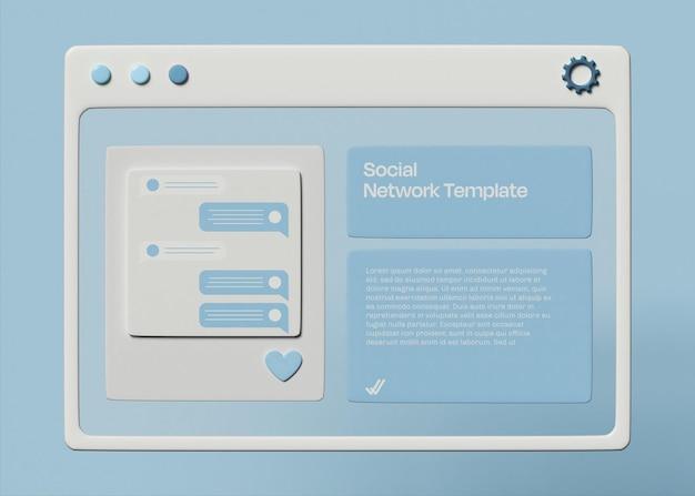 ソーシャルネットワークモックアップ