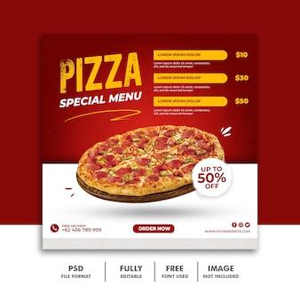 레스토랑 패스트 푸드 맛있는 피자를위한 solcial media 포스트 스퀘어 배너 템플릿