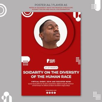 人種差別のチラシに苦しんでいる人々のための連帯
