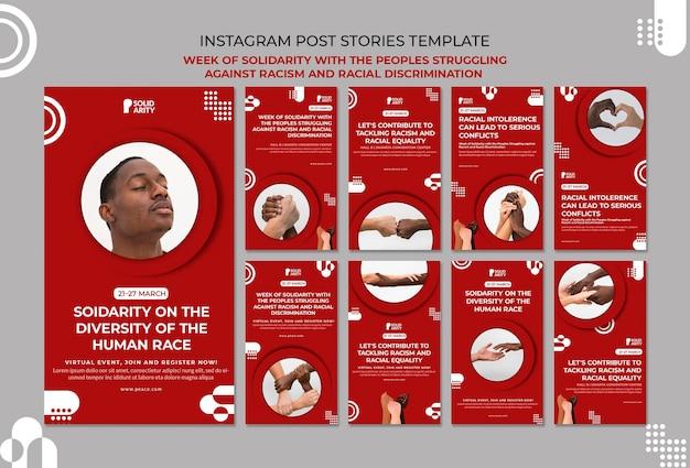 인종 차별에 시달리는 사람들을위한 연대 Instagram Stories 프리미엄 PSD 파일