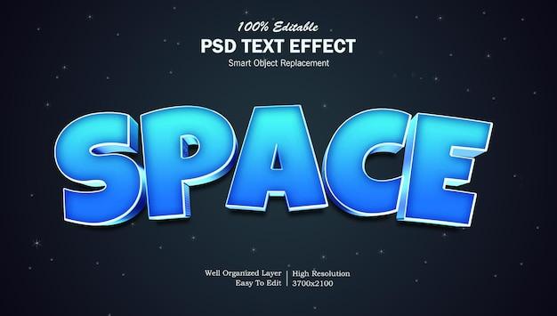 Редактируемый текстовый эффект psd в стиле космического кино
