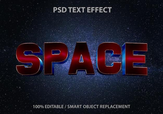 Космический текстовый эффект