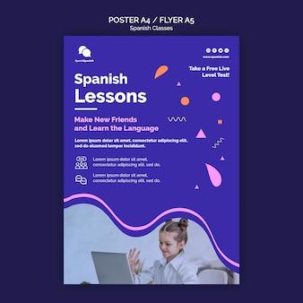 スペイン語クラスポスターテンプレート