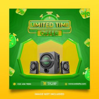 Speaker limited time offer 3d render social media post template