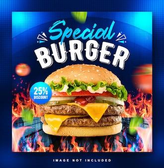 Шаблон оформления поста в социальных сетях специальное меню еды гамбургера