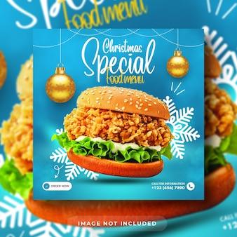 특별 크리스마스 버거 음식 메뉴 프로모션 소셜 미디어 instagram 게시물 배너 템플릿