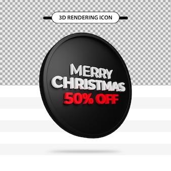 Специальное рождественское предложение со скидкой 50% на значок 3d-рендеринга