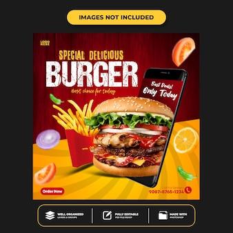 특별 맛있는 버거 소셜 미디어 배너 게시물 템플릿