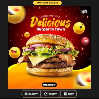 特別なおいしいハンバーガーソーシャルメディアバナー投稿テンプレート