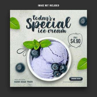 Шаблон оформления поста баннера в социальных сетях особого вкусного мороженого