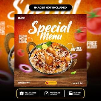 Специальное вкусное меню для поста в социальных сетях